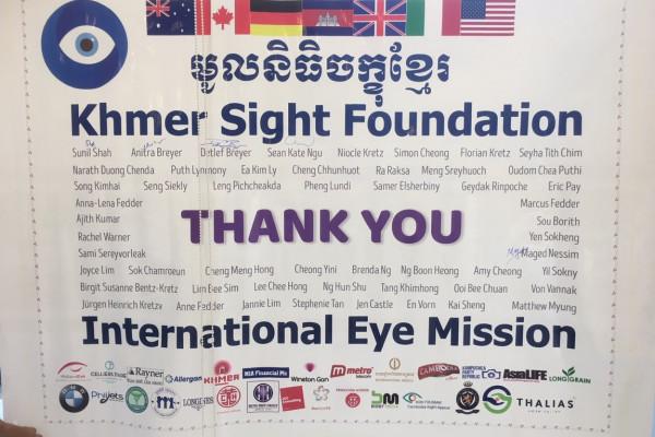 Danksagung der Khmer Sight Foundation an die Helfer.