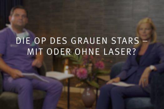 Teaserbild Ruge Interview 14: Die OP des grauen-Stars – mit oder ohne Laser?